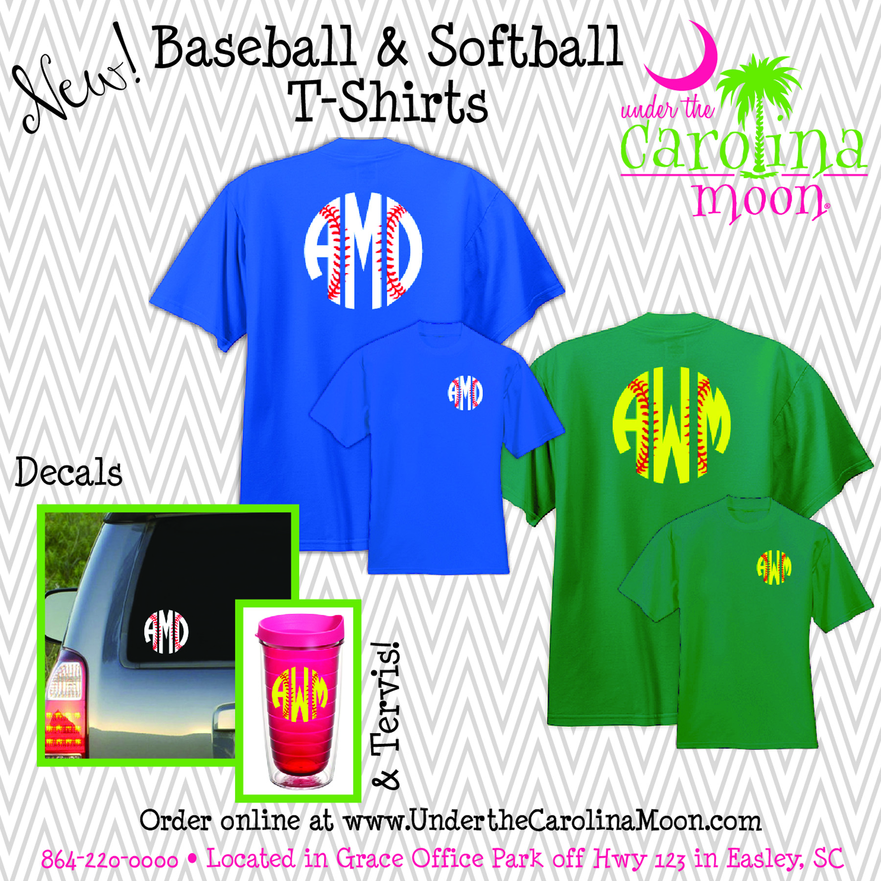 Softball  Monogram Decal