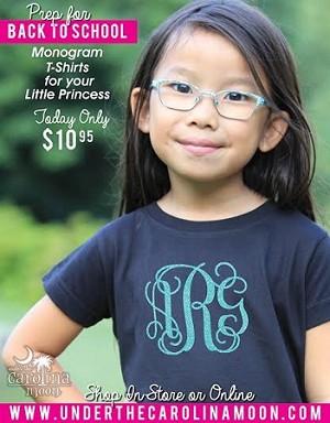 Youth Vines Center Monogram T Shirt Underthecarolinamoon Com